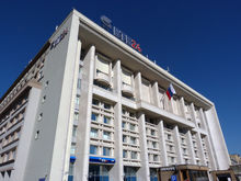 Банк ВТБ-24 и администрация Златоуста заключили соглашение о сотрудничестве