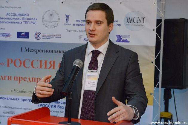 Как взыскать проблемный долг: Дмитрий Жданухин, Центр развития коллекторства