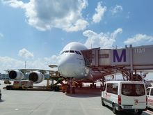 Екатеринбургская компания построит новый аэропорт в Перми