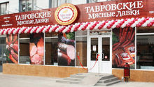 В День города пять ростовчан получат сосисочные сертификаты