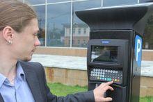 Ростовские власти пока не будут брать деньги за парковку