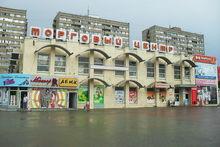 Среди коммерческой недвижимости Ростова наиболее популярны торговые площади