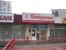 Из дискаунтеров – в магазин у дома: как Стефану Дюшарму удалось вывести X5 из кризиса