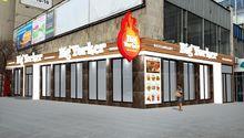 Big Yorker  открывает новый ресторан в центре Красноярска