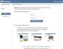 «ВКонтакте» станет бесплатной площадкой для интернет-магазинов