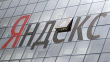 Компания «Яндекс» открывает офис в Шанхае
