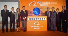 Alipay присматривает партнера для выхода на российский рынок