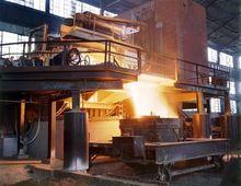 На акции «Уральского института металлов» вновь не нашлось покупателя