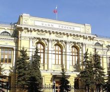 ЦБ сообщил об угрозе разграбления золотого запаса при реформе МВД