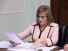 Избирательная комиссия Челябинской области признала выборы состоявшимися