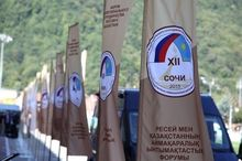 В Казахстане планируют строить макаронную фабрику на Дону