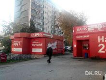Отзыв лицензии у Банка24.ру: от банковской паники до возрождения. Ретроспектива год спустя