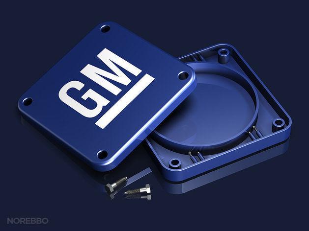 Какой смертельный дефект скрывала General Motors?