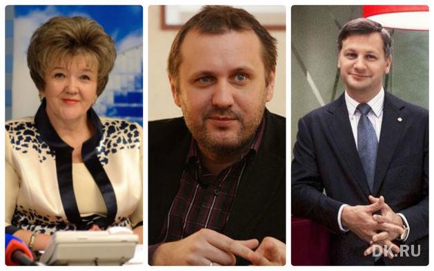 Банкиры Татьяна Есаулкова, Олег Антонов, Сергей Грудин