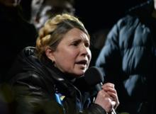 Суд отклонил иск Юлии Тимошенко к олигарху Дмитрию Фирташу и его «РосУкрЭнерго»