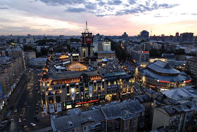Самым дешевым городом мира оказался Киев
