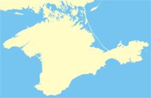 Крым заявил о готовности к продуктовой блокаде
