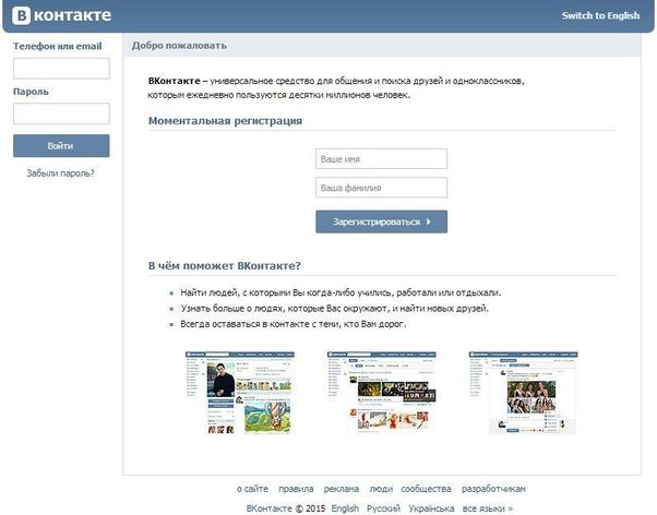 Роскомнадзор начал блокировку «ВКонтакте»
