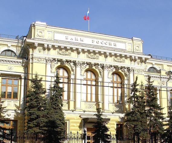 Банк России продлил до следующего года антикризисную поддержку банков