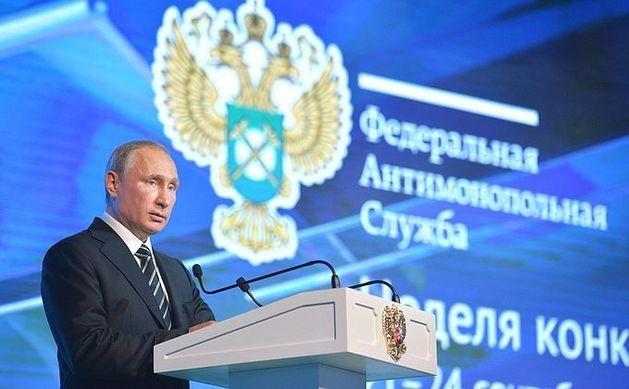 Путин встретится с Обамой на генассамблее ООН