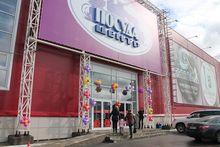 Самый большой в России гипермаркет «Посуда Центр» открылся в Новосибирске