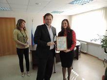 В Челябинске вручили премию «За вклад в дело примирения»