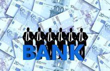 DK.RU составил рейтинг банков по цене услуг для малого и среднего бизнеса