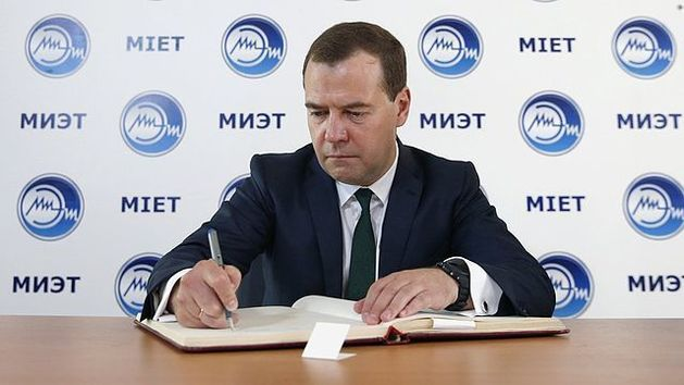 Медведев все еще надеется сделать рубль резервной валютой