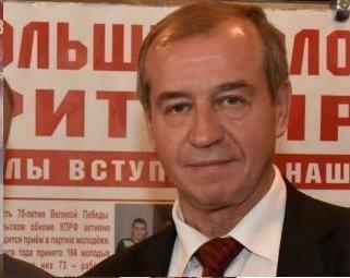 На выборах губернатора Иркутской области победил коммунист