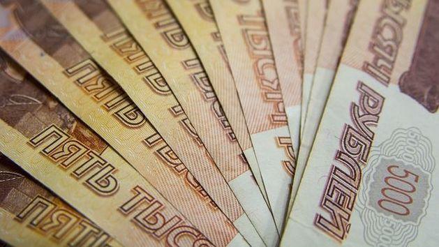 Эксперты рассказали, сколько будет стоить рубль в 2016 году