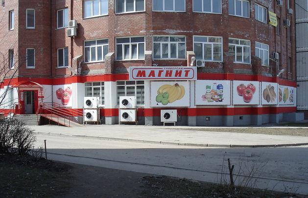 «Магнит» разместит облигации на 50 млрд рублей
