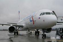 Через три года в Челябинске откроют филиал «Уральских авиалиний»