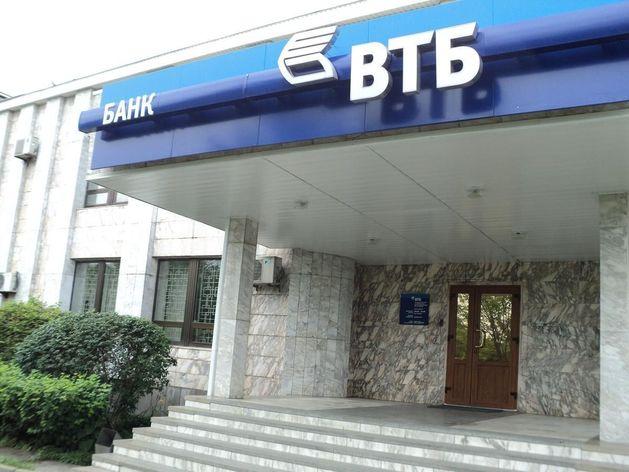 ВТБ24 первым начнет банкротить должников-физлиц