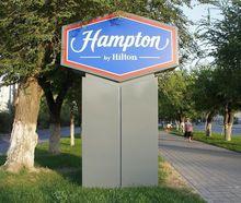 Гостиницу Hampton by Hilton в Нижнем Новгороде введут в эксплуатацию в феврале 2016 г.