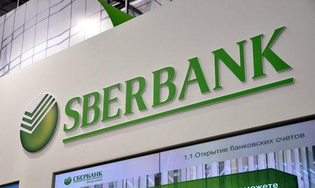 Сбербанк с октября снизил ставки по потребительским кредитам
