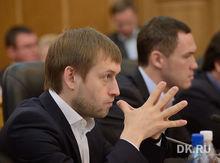 Прокуратура не нашла высшего образования у гендиректора областного фонда капремонта