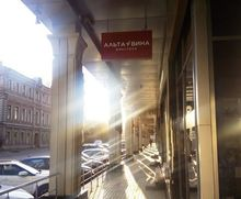 В Нижнем Новгороде открывается винный бутик