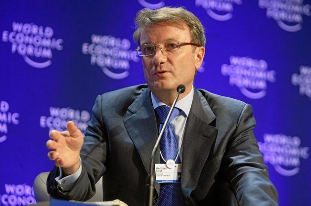 Греф допустил банкротство крупных российских банков в ближайшее время