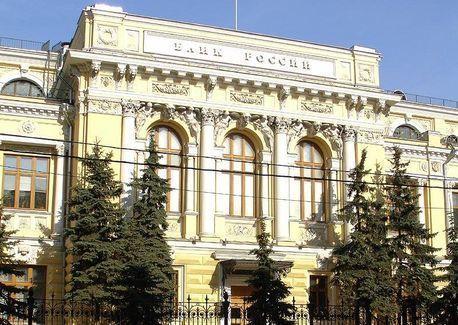 Банк «Адмиралтейский» могут признать банкротом по решению ЦБ