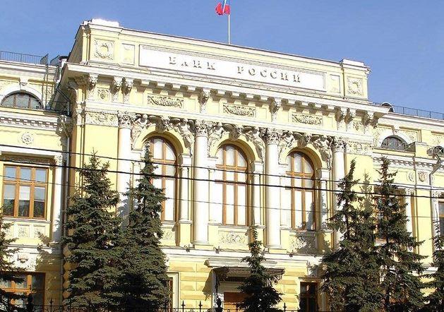 Три банка лишены лицензии по решению ЦБ