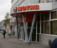 Владелец компании «Мотив» приобрел федеральный телеканал