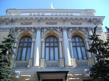 Как кризис повлиял на банковский рынок Челябинской области – исследование DK.RU