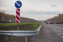 В Челябинской области завершилась реконструкция большого участка трассы М5 «Урал»