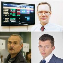 «Это лишь начало тренда». Финансисты Екатеринбурга спрогнозировали укрепление рубля