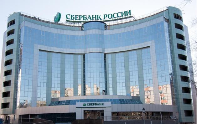 В каких странах зарегистрированы крупнейшие компании России?