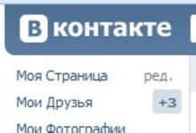 Вместо заблокированной ростовской странички в сети появились семь ее «клонов»