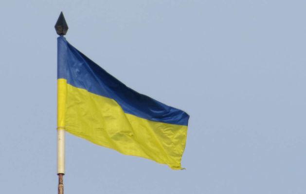 Киев объявил технический дефолт