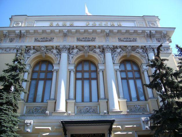 Центробанк пришел в «Уралсиб» с проверкой