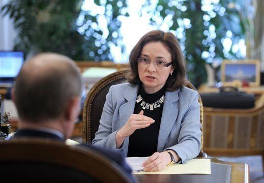 Глава ЦБ признала, что по итогам года российская экономика покажет падение