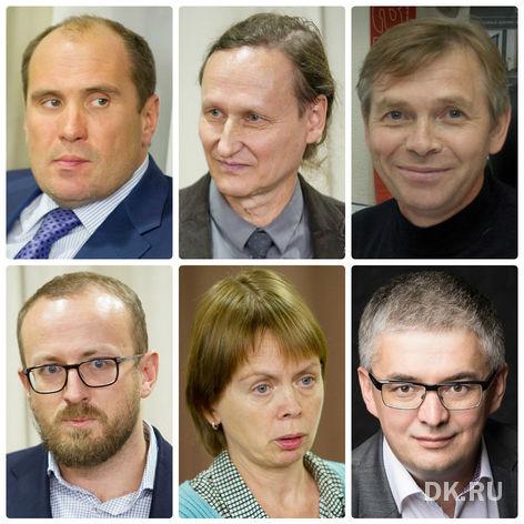 Приверженцы Большого Екатеринбурга ратуют за полицентричность